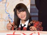 『繋げ! AKB48劇場の魂を! NGT48今村の東京→新潟 日本縦断354km行脚』説明会に出席したAKB48グループ総監督・横山由依 (C)ORICON NewS inc.