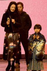 (左から)坂本冬美、寺田心=『第66回紅白歌合戦』リハーサルの様子 (C)ORICON NewS inc.