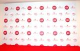 『第66回NHK紅白歌合戦』で紅組が4年ぶり勝利 (C)ORICON NewS inc.