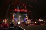 年末に東京体育館公演を行ったSilent Siren