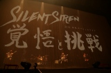 『Silent Siren 2015 年末スペシャルライブ 覚悟と挑戦』東京体育館公演より