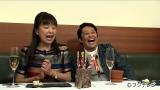 フジテレビ系『バイキング』1月4日は番組初の拡大スペシャルを放送。坂上忍が自腹で恩返しをする企画に女優のかたせ梨乃が登場