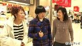 フジテレビ系『バイキング』1月8日放送「「リピ買いランキング」の企画に登場する(左から)鈴木奈々、蛍原徹、菊池桃子