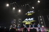 元日公演アンコールでアリーナツアー日程を発表