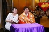 1月5日放送、テレビ東京系『蛭子の図解の教典』で蛭子能収がMCに初挑戦。パートナーは狩野恵里アナウンサー(C)テレビ東京