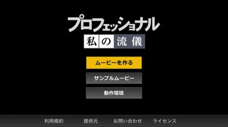 画像・写真 | NHK有働アナ「フリ...