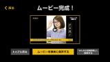 人気ドキュメンタリー番組『プロフェッショナル 仕事の流儀』10周年を記念してリリースされた公式アプリ『私の流儀』。ムービー完成(C)NHK