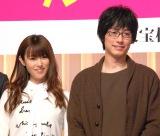 (左から)深田恭子、ディーン・フジオカ=TBS系連続ドラマ『ダメな私に恋してください』制作発表会見