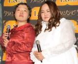 映画『クリムゾン・ピーク』公開記念イベントに出席したおかずクラブの(左から)オカリナ、ゆいP (C)ORICON NewS inc.