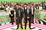 1月6日深夜放送、TBS系『さまぁ〜ずの芸人100人が答えました』に芸人100人が大集合(C)TBS