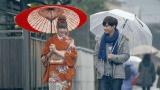 ドラマ的には、カナダから来日したマリー(テイラー)と大学生の巧(千葉雄大)の胸がキュンとなる淡い恋模様が見どころ(C)テレビ東京