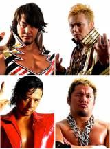 新日本プロレスリングの人気プロレスラー(右上から時計回りに)棚橋弘至、オカダ・カズチカ、中邑真輔、真壁刀義