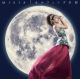 MISIA「オルフェンズの涙」(同75位→35位)