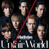 三代目 J Soul Brothers from EXILE TRIBEの日本レコード大賞受賞曲「Unfair World」(同141位→40位)