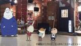 「紙兎ロペ」×『アウト×デラックス』コラボエピソードは1月7日の『めざましテレビ』と『アウト×デラックス』の新春スペシャルで放送。画像は「マツコ」編