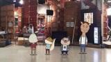 「紙兎ロペ」×『アウト×デラックス』コラボエピソードは1月7日の『めざましテレビ』と『アウト×デラックス』の新春スペシャルで放送。画像は「矢部」編