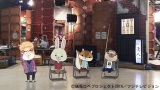 「紙兎ロペ」×『アウト×デラックス』コラボエピソードは1月7日の『めざましテレビ』と『アウト×デラックス』の新春スペシャルで放送。画像は「山里」編