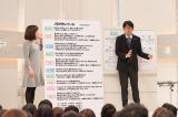 NHK・Eテレ『亀田音楽専門学校』シーズン3は1月7日スタート。講義中の亀田校長