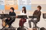 NHK・Eテレ『亀田音楽専門学校』シーズン3は1月7日スタート。講義中の様子(第1回ゲストのいきものがかり)