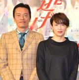 NHK土曜ドラマ『逃げる女』の取材会に出席した(左から)遠藤憲一、水野美紀 (C)ORICON NewS inc.