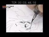 ドラゴンボールの作画の模様(C)鳥山明/集英社 (C)バードスタジオ/集英社