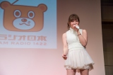 『1ami9LIVE! ♯003』に出演した河西智美