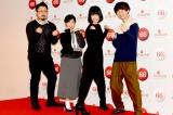 ゲスの極み乙女。(左から)休日課長、ちゃんMARI、ほな・いこか、川谷絵音 (C)ORICON NewS inc.