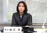 1月23日放送、『臨場する女 捜査検事 雨音香』で検事役に初挑戦(C)ABC