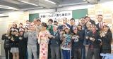 『糸引き納豆の日記念 受験にねばり勝ち激励会』に出席した八田亜矢子 (C)ORICON NewS inc.