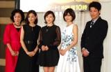 ドラマ『ナオミとカナコ』の制作発表会に出席した(左から)高畑淳子、吉田羊、広末涼子、内田有紀、佐藤隆太 (C)ORICON NewS inc.