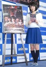 ホラー映画『コープスパーティー』取材会に出席した乃木坂46・生駒里奈 (C)ORICON NewS inc.