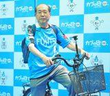 自転車に乗って登場さいた桐谷広人氏 (C)oricon ME inc.