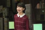 おけいはん役でドラマに初出演(C)ABC