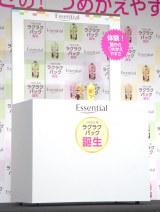 櫻井翔が体験した詰め替え用のセット (C)ORICON NewS inc.