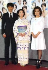 NHKドラマ『愛おしくて』の完成試写会後の会見に出席した(左から)吉田栄作、田中麗奈、秋吉久美子 (C)ORICON NewS inc.