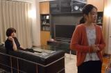NHK・BSプレミアムのドラマ『はぶらし/女友だち』第3話より。何を考えているのかよくわかわらない水絵を熱演する池脇千鶴(右)(C)NHK