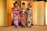 NGT48の新成人メンバー(左から)山口真帆、西潟茉莉奈、大滝友梨亜 (C)ORICON NewS inc.