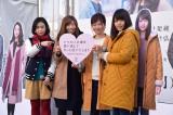 サプライズ登場で新宿駅前を沸かせた有村架純(右)と森川葵(左) (C)ORICON NewS inc.
