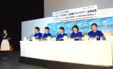 ローカル番組『ハナタレナックス』の全国放送第2弾が決定会見の模様 (C)ORICON NewS inc.