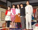 (左から)松坂慶子、山崎静代、松下奈緒、安藤政信、村上弘明 (C)ORICON NewS inc.