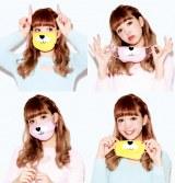 藤田ニコルがマスクブランド「gonoturn」とコラボし、オリジナルマスクをデザイン
