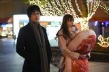 TBS系『ダメな私に恋してください』第2話は初デート!? 前髪をおろしただけで、朝ドラの五代友厚とはまるで雰囲気が違うディーン・フジオカ(C)TBS