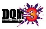 『ドラゴンクエストモンスターズ ジョーカ3』ロゴ