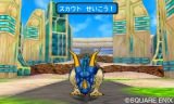 『ドラゴンクエストモンスターズ ジョーカ3』