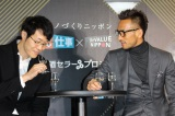 「常温保存」「適温保存」の日本酒を飲み比べる中田英寿氏と佐藤オオキ氏