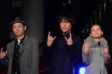 映画『TOO YOUNG TO DIE!若くして死ぬ』完成披露試写会に出席した(左から)宮藤官九郎、桐谷健太、尾野真千子