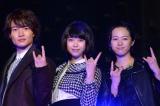 映画『TOO YOUNG TO DIE!若くして死ぬ』完成披露試写会に出席した(左から)神木隆之介、森川葵、清野菜名