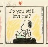 4月23日に開館するスヌーピーミュージアムで世界で初めて公開される「ピーナッツ」原画 (1985年2月14日のバレンタインデーに原作者のシュルツ氏が夫人に贈った原画の一部)(C)Peanuts Worldwide LLC
