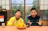 「父」と「子」の人生を比べる番組に感動していた爆笑問題(C)テレビ朝日