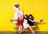 ニューアルバム『YELLOW』(3月2日発売)の新ビジュアルも解禁したSCANDAL